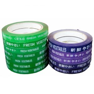 vege tape vegetables tape malaysia supplier