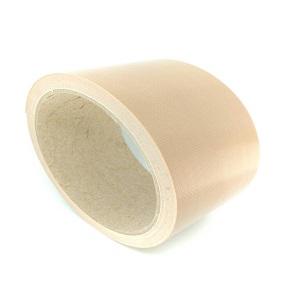 Cloth Tape - 70mic Malaysia Supplier